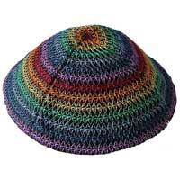 Rainbow Kippah 9 Machine Embroidery Designs set