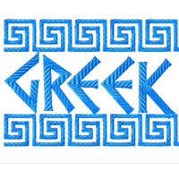 Greek-Style Alphabet Font Machine Embroidery Designs 4x4