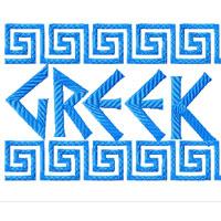 Greek-Style Alphabet Font Machine Embroidery Designs 4x4