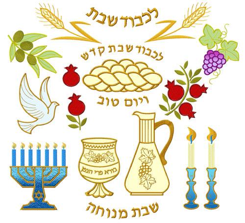 Judaica - 19 Shabbath Applique Embroidery Designs set 5x7