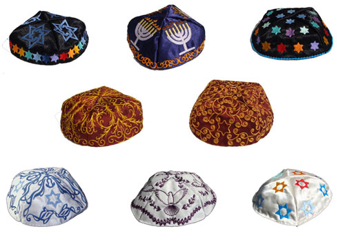 Kippah 8 Machine Embroidery Designs set