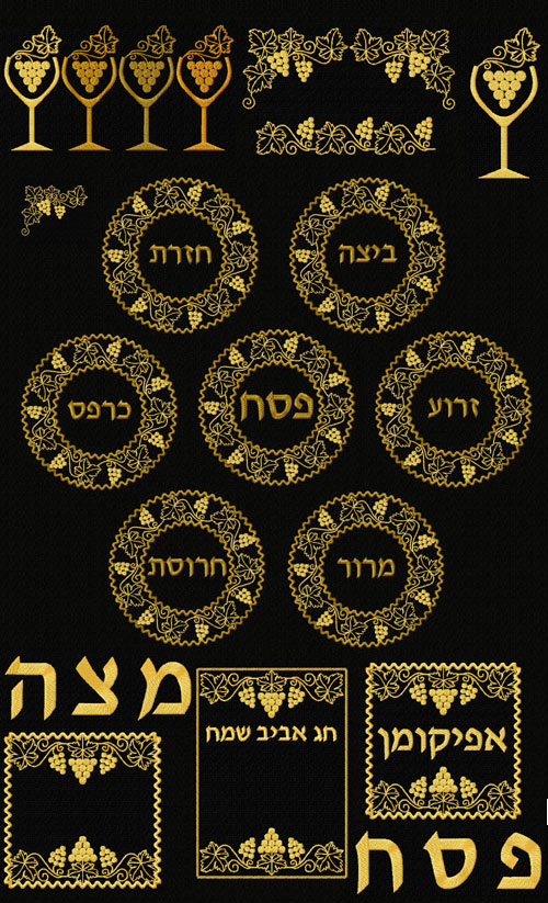 Passover Tableware 18 Machine Embroidery Designs