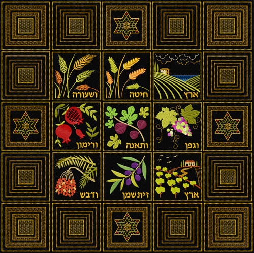 The Seven Species Quilt Blocks Machine Embroidery Designs 5x5