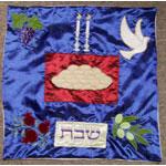 Shabbat Challah Cover