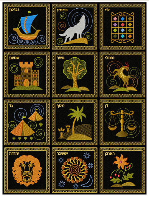 The Twelve Tribes of Israel Quilt Blocks Machine Embroidery Designs 5x5