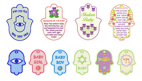 Baby Hamsa Machine Embroidery Designs set 5x7
