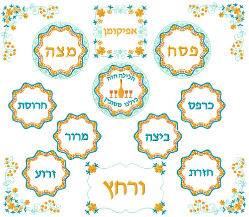 Passover Tableware 14 Machine Embroidery Designs 5x7