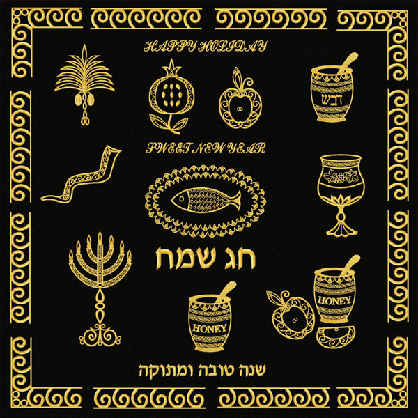 Rosh Hashanah 16 Machine Embroidery Designs set